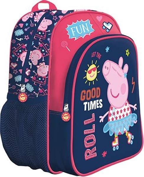 Plecak szkolno-wycieczkowy Peppa 3875