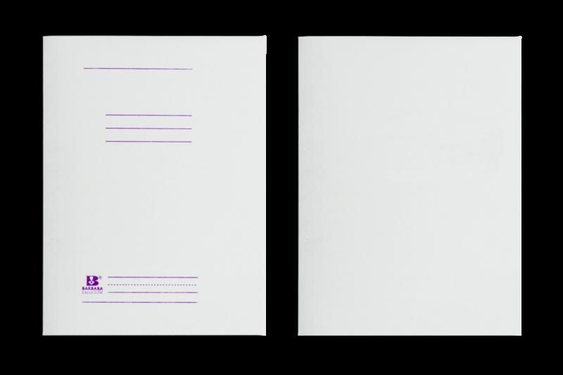 Skoroszyt papierowy z listwą A4  250g biały