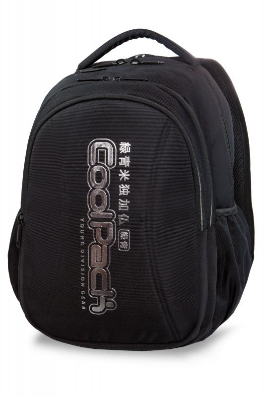 Plecak młodzieżowy Coolpack Joy XL Super Silver
