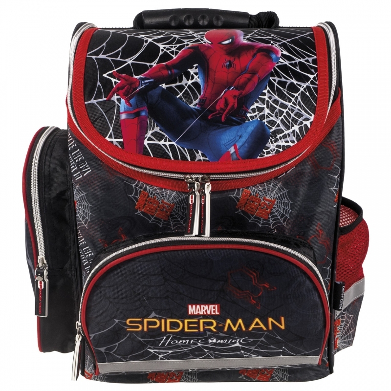 Tornister ergonomiczny MB/12 Spider-Man Homecoming