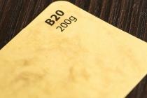 Papier ozdobny o wzorze morelowo-szarego marmuru A4/20 B20 200g